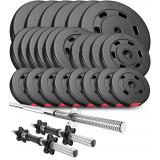 Набор штанга и гантели Hop-Sport 120 кг