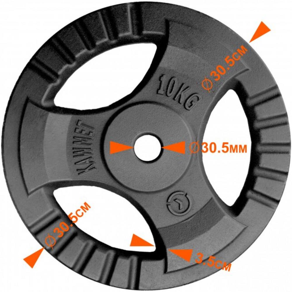 Блин (диск) 10 кг для гантели (штанги) с тройным хватом под гриф Ø30мм