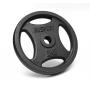 Блин RN Sport металический 5 кг (26,5 мм)