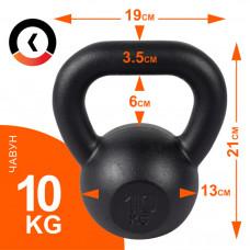 Гиря RN Sport Чугунная 10 кг