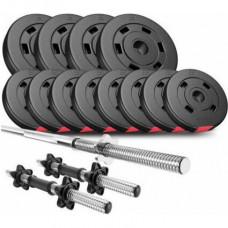 Набор штанга и гантели Hop-Sport 30 кг