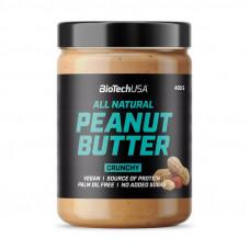 All Natural Peanut Butter (400 g, crunchy)