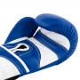 Боксерские Перчатки PowerPlay 3019 Синие 12 Унций