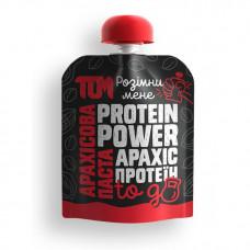Арахісове Масло (64 g, з протеїном)