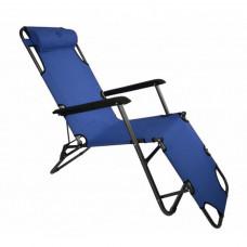 Шезлонг лежак Bonro 178 см темно-синий