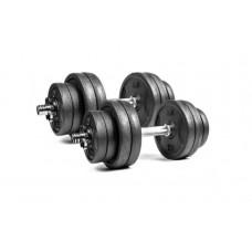 Гантели чугунные RN-Sport 2 шт по 16 кг