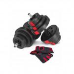 Гантели Hop-Sport 2 шт по 20 кг + перчатки