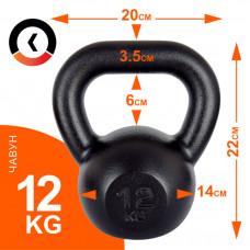 Гиря RN Sport Чугунная 12 кг