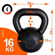 Гиря RN Sport Чугунная 16 кг