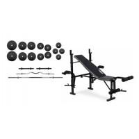 Скамья для жима Trex Sport TX-055 + набор силовой на 100 кг