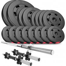 Набор штанга и гантели Hop-Sport 60 кг