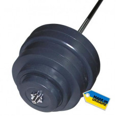 Штанга Newt Rock 122 кг