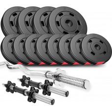 Набор штанга и гантели Hop-Sport 87 кг