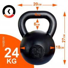 Гиря RN Sport Чугунная 24 кг
