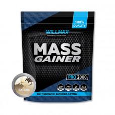 Mass Gainer (2 kg, лісова ягода)