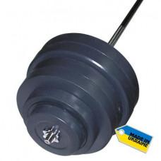 Штанга Newt Rock 157 кг