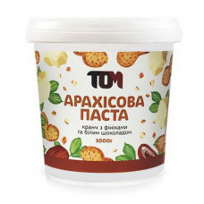 Арахісова Паста (1 kg, кранч з фініками та білим шоколадом)