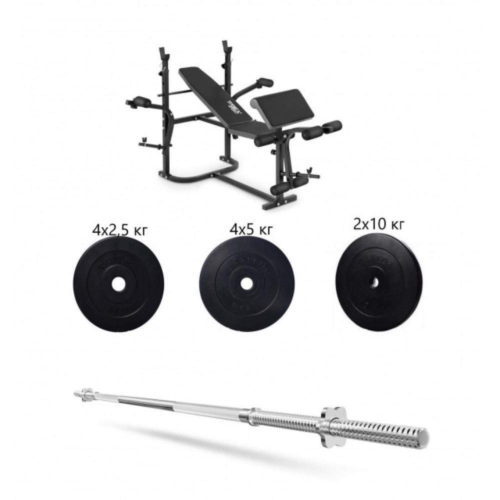 Cкамья Для Жима TrexSport TX-020 и штанга 57 кг
