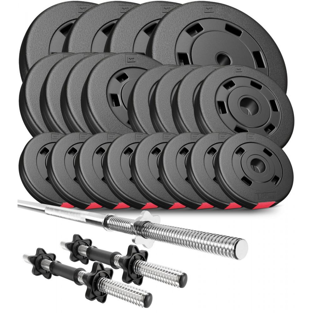 Набор штанга и гантели Hop-Sport 90 кг