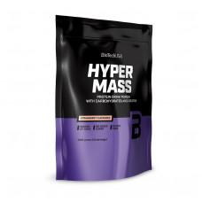 Hyper Mass (1 kg, hazelnut)