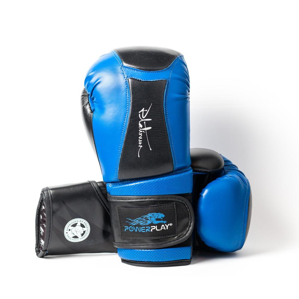 Боксерские Перчатки PowerPlay 3020 Сине-Черные 16 Унций