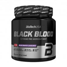 Black Blood CAF+ (330 g, blue grape)