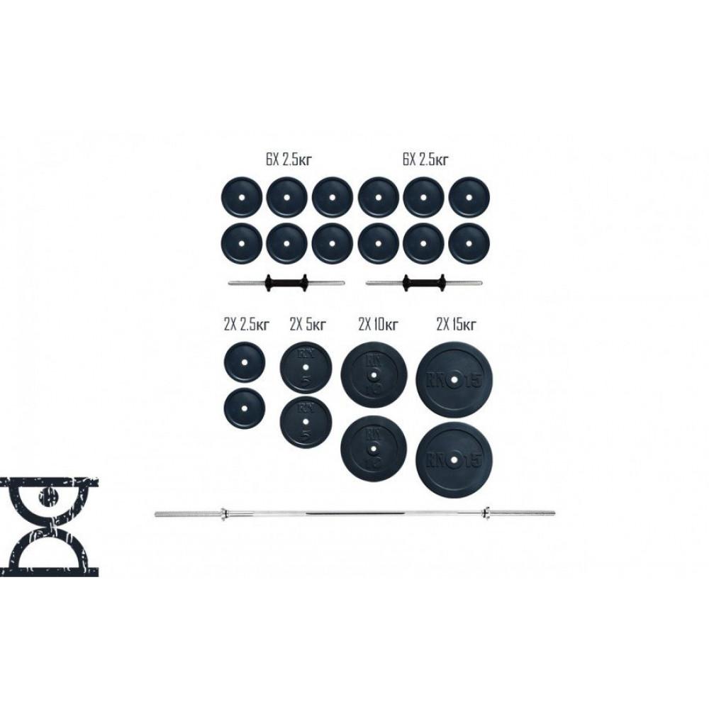 Набор RN Sport штанга 72 кг и гантели по 16 кг