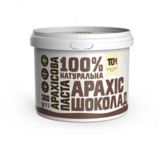 Арахісова Паста (300 g, з чорним шоколадом)