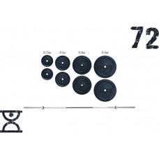 Штанга RN Sport 72 кг