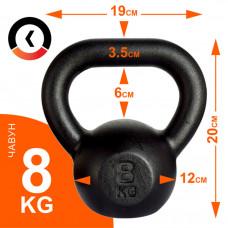 Гиря RN Sport чугунная 8 кг
