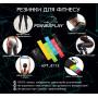 Фитнес резинки набор из 5шт PowerPlay 4113