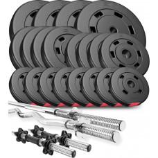 Набор штанга и гантели Hop-Sport 95 кг