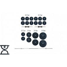 Набор RN Sport штанга 82 кг и гантели по 16 кг