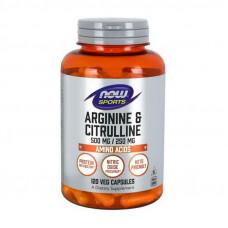 Arginine & Citrulline 500 mg/250 mg (120 caps)