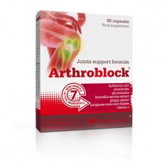 Arthroblock (60 caps)