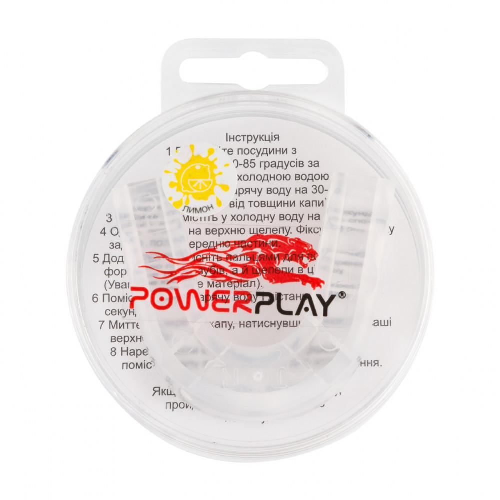 Капа боксерская PowerPlay 3306 JR LEMON
