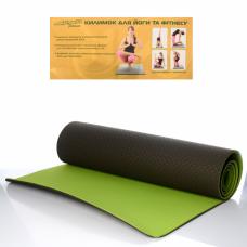 Коврик для фитнеса и йоги TPE+TC 6мм двухслойный BG