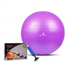 Мяч для Фитнеса (Фитбол)Way4you 65см (violet) w40121v