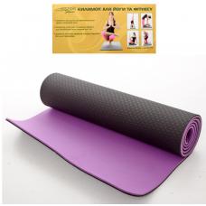 Коврик для фитнеса и йоги TPE+TC 6мм двухслойный BV