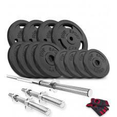 Набор штанга и гантели Hop-Sport Strong 49 кг